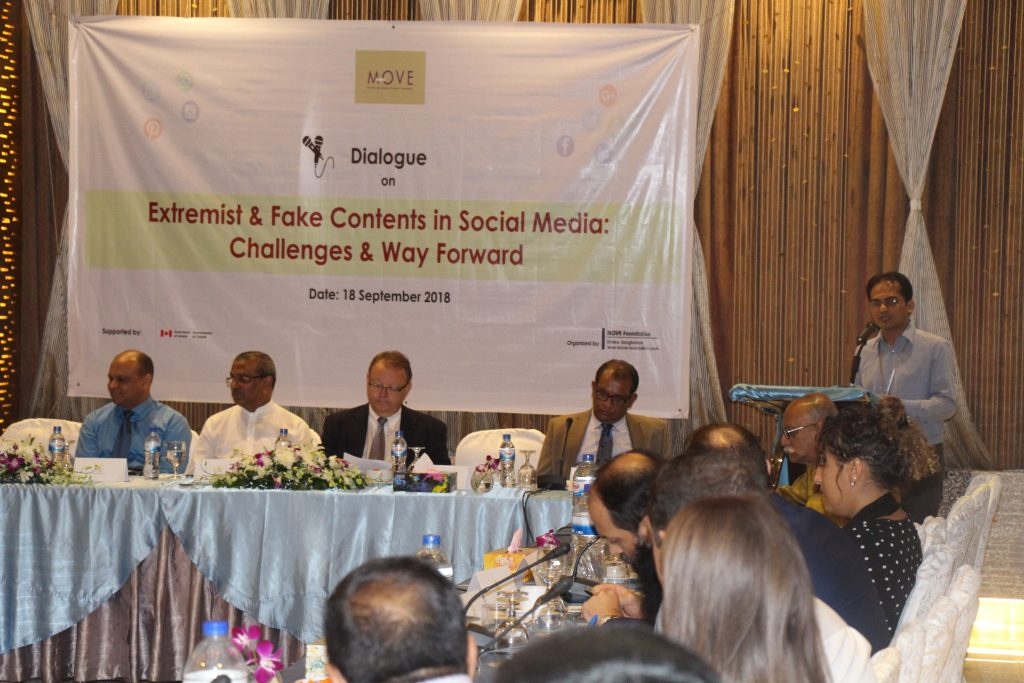 Dialogue on 'Extremist & Fake Contents in Social Media-2