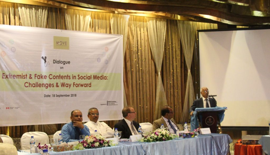 Dialogue on 'Extremist & Fake Contents in Social Media-4