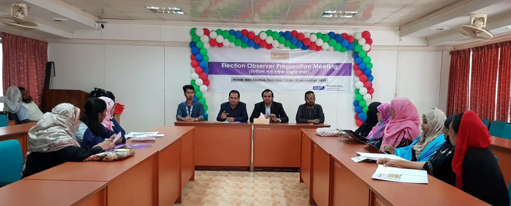 Election Observer Meeting Barishal Dcember 10, 2018-1