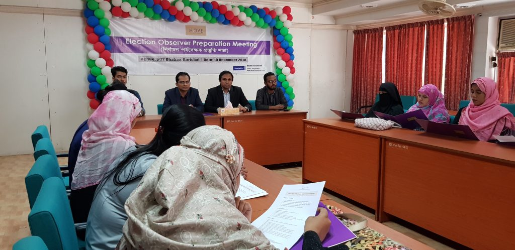 Election Observer Meeting Barishal Dcember 10, 2018-2
