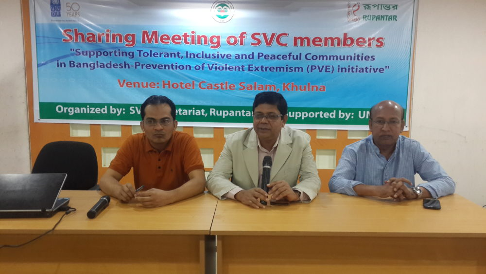 Sharing Meeting of SVC members-1