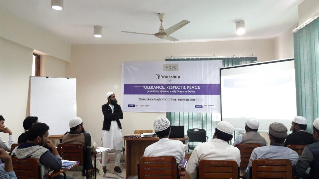 TRP Dhaka December 26, 2018-2