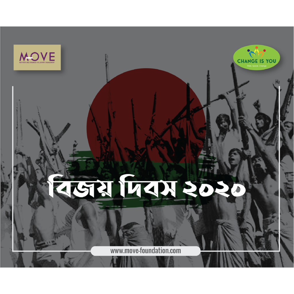 43.Victory Day 2020