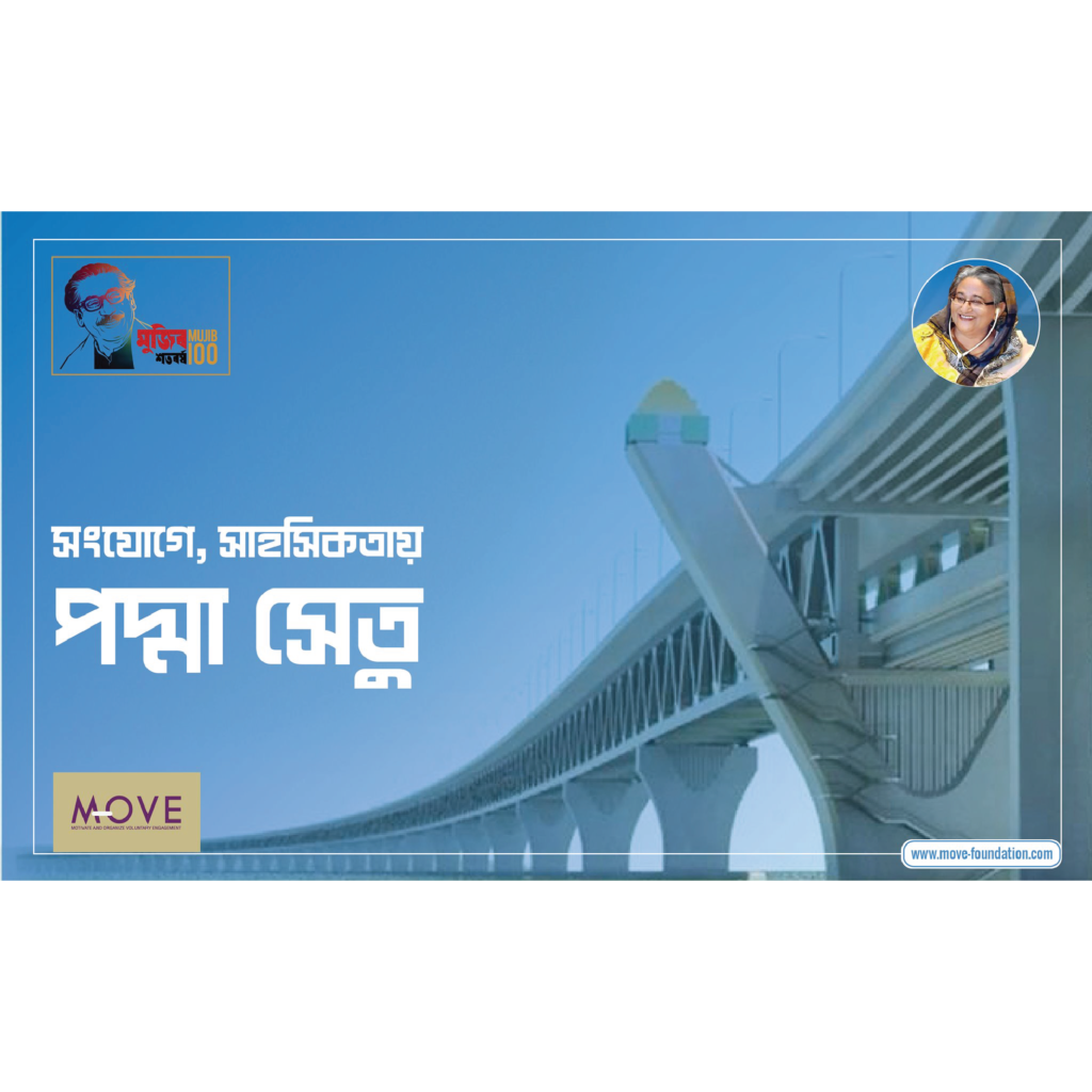 Padma bridge Construction