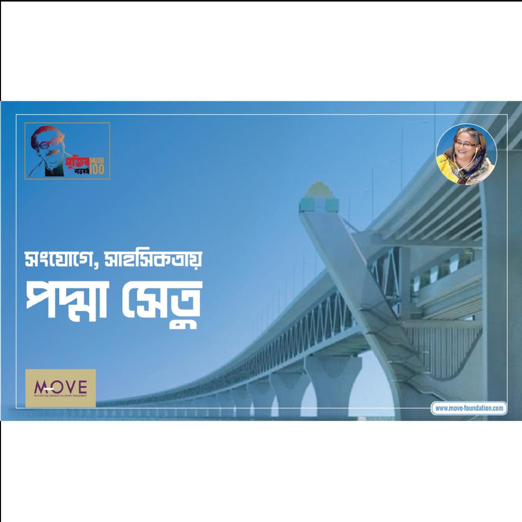 Padma bridge Construction